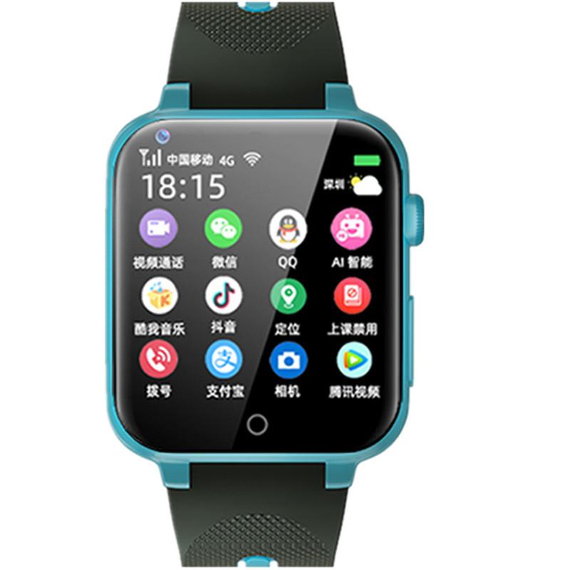 全网通小才天儿童防水定位电话手表学生适用苹果华为小米手机360
