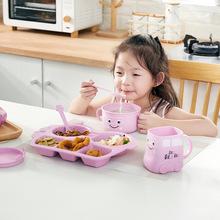 儿童餐具8件套装分格盘 可爱卡通防摔环保麦秸秆餐盘碗分割盘小孩
