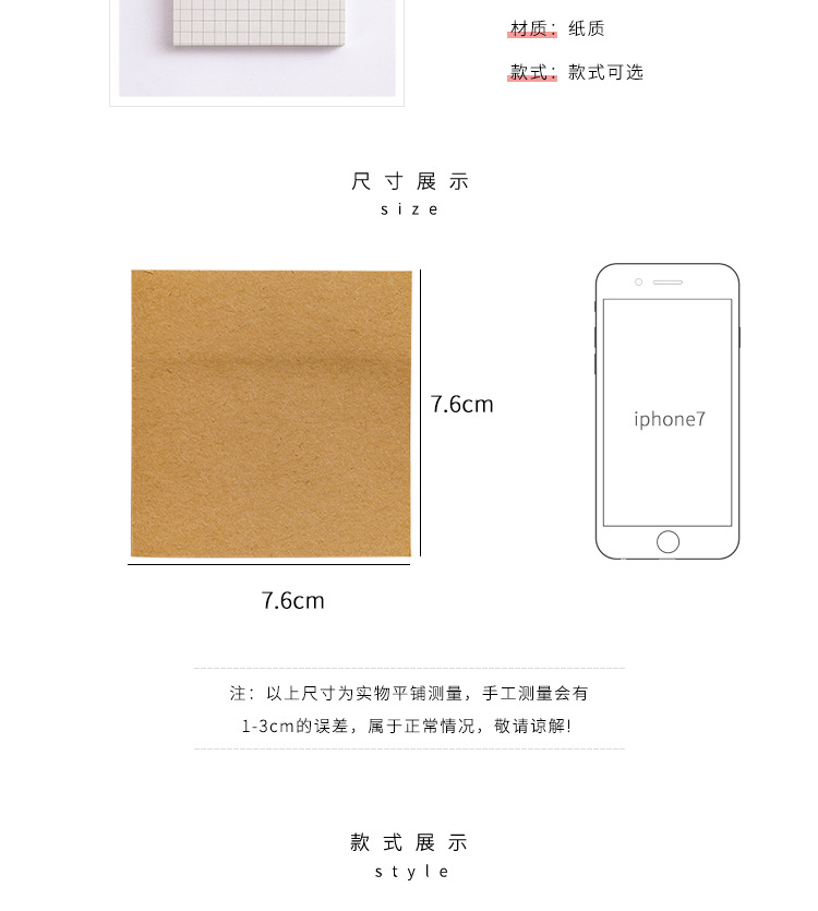 Simple kraft paper sticky notes square tearable N times sticky notes student message notepad wholesale stationery NHHE224713