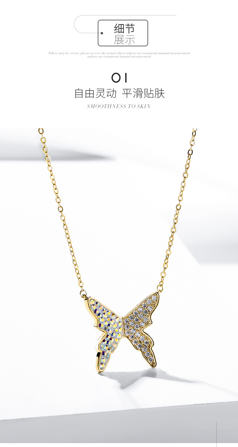Fashion bright shining butterfly short simple sexy alloy clavicle chain necklace for women NHPP241056