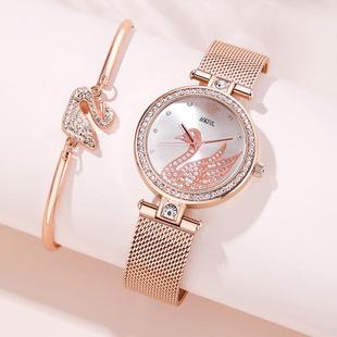 watch Swiss ladies watch set, watches women waterproof, cross-border new diamond-studded British foreign trade watches