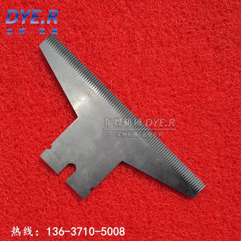 齿形刀片 封箱机齿刀 胶带塑料膜封口切刀 包装封口锯齿T形刀片