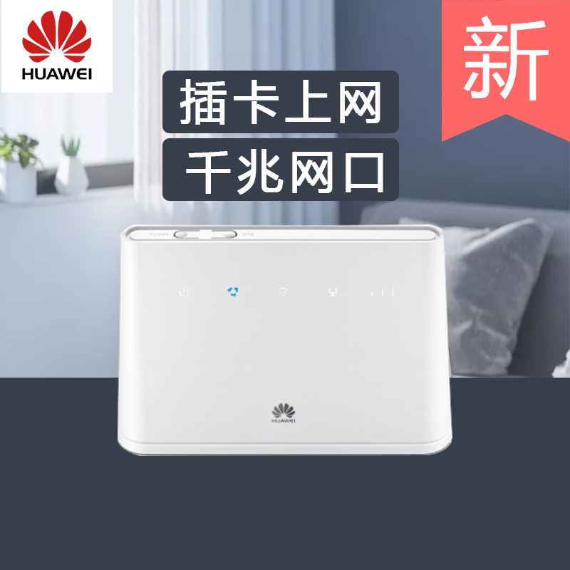 Huawei b311As-853 4G CPE ROUTER wifi wir...