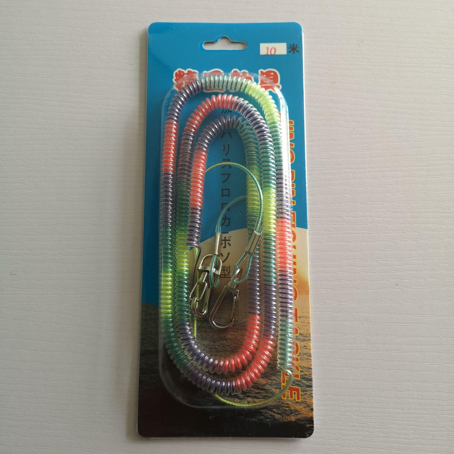 批发七彩线失手绳 伸缩护竿绳 弹簧绳3米—20米渔具配件批发