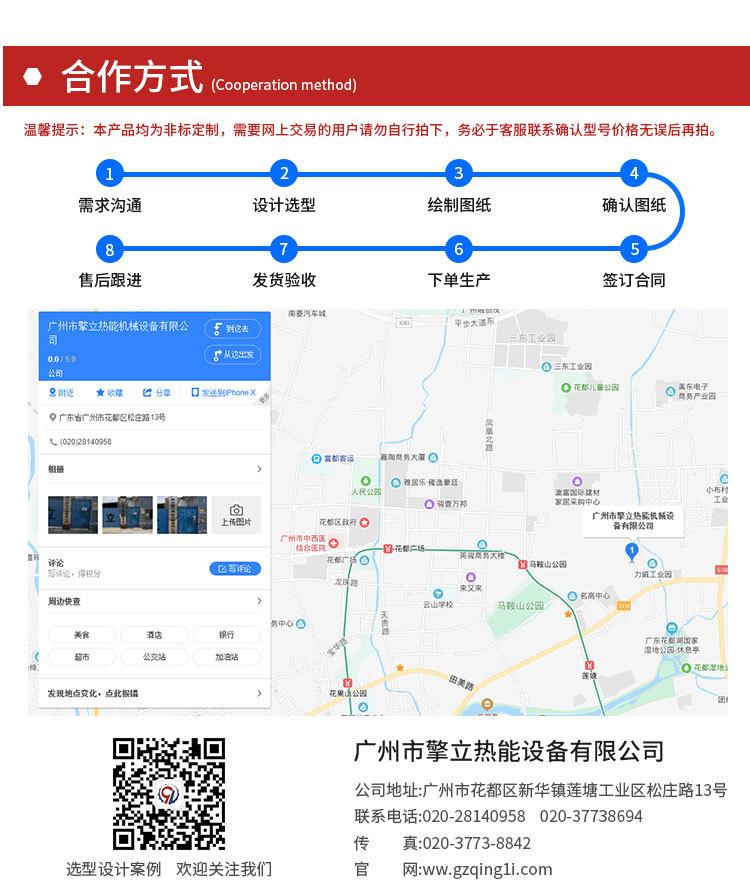 详情页公司介绍切片_04.jpg