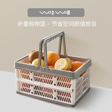 廠家直銷超市購物籃環保折疊籃買菜籃 手提折疊筐塑料收納籃