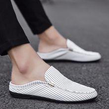 Giày nam thời trang, kiểu đơn giản, màu sắc lịch lãm, trẻ trung