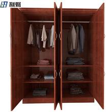 全鋁衣柜定制現代簡約鋁合金臥室家具推拉門大衣櫥三四對開門衣柜