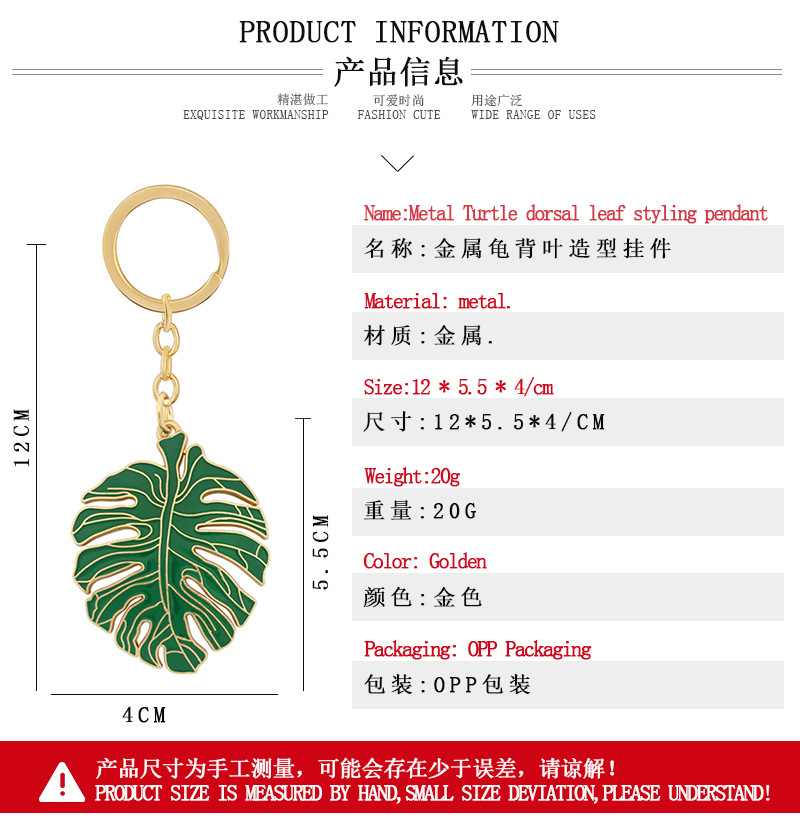 DIY Alloy Hollow Turtle Pendant Nordic Green Dripping Leaf keychain wholesale NHAP249979
