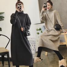 新款韩版孕妇装秋冬季高领加厚毛衣针织长裙孕妇裙
