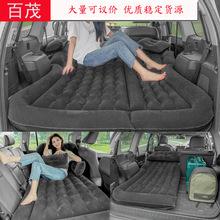 Bymaocar直供汽车两用充气床SUV越野轿车二合一充气床 车载旅行床