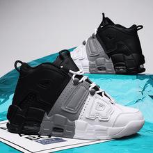 【情侣鞋】篮球男鞋2020新款秋季透气高帮休闲鞋子男气垫底运动鞋
