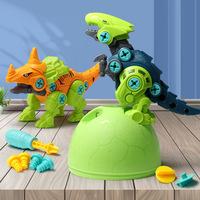 拆装恐龙蛋 霸王龙恐龙玩具男孩儿童扭蛋益智DIY拼装玩具货源批发