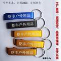 廠家直銷多功能鋁合金啤酒鑰匙扣開瓶器廣告促銷禮品