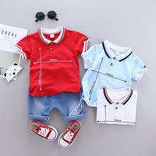 童裝2020夏裝新款中小童1-3歲洋氣套裝休閑字母短袖純棉兩件套