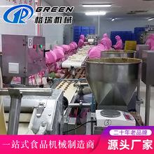 早餐馄钝制作生产流水线的机器  全自动水饺馄饨面皮生产流水线