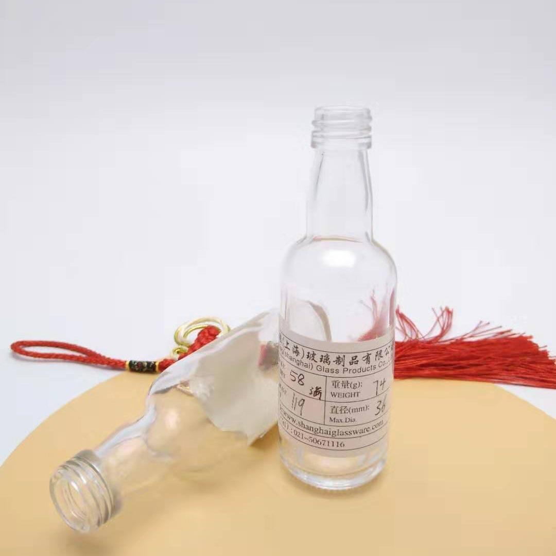 出口150ml櫻桃酒瓶 高端玻璃酒瓶 櫻桃玻璃酒瓶工廠 上海櫻桃酒瓶