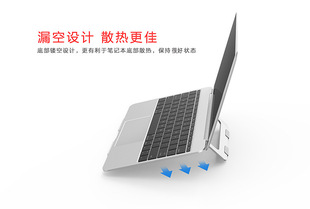 Cross-border aluminum alloy laptop stand, foldable laptop stand, cooling laptop stand