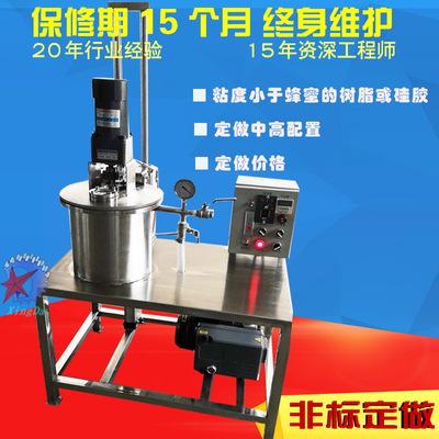 实验型真空脱泡搅拌机 南京航空大学实验室搅拌机 小型真空搅拌机