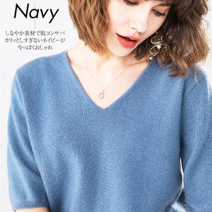New bottoming shirt women's V-neck pullover five-point short-sleeved sweater women's loose lazy knit sweater sweater spring