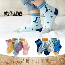 儿童袜子春秋新款男女儿童 卡通运动宝宝袜精梳棉中筒袜现货批发