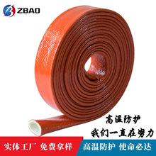 源头厂家红硅胶玻纤耐高温防火套管绝缘阻燃防铁水溅烫电缆保护套