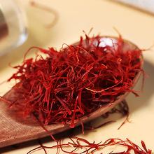 伊朗特级藏红花瓶装西红花长丝无黄根西藏宽丝番红花批发一件代发