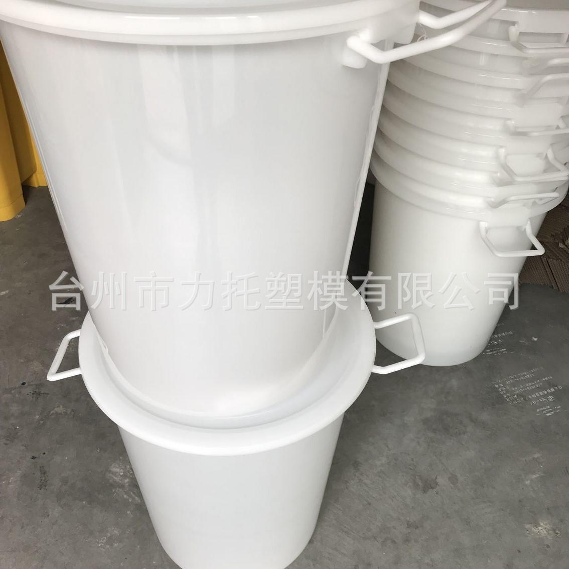 塑料白色米桶带盖食品发酵胶桶/加厚储水箱/批发塑胶储料桶物料箱