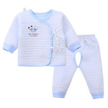 无骨缝新生儿宝宝套三层保暖绑带婴幼儿内衣初生男女宝宝两件套