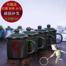 茶缸軍綠色馬克杯復古不銹鋼搪瓷杯茶杯鐵懷舊老式干部水杯老式