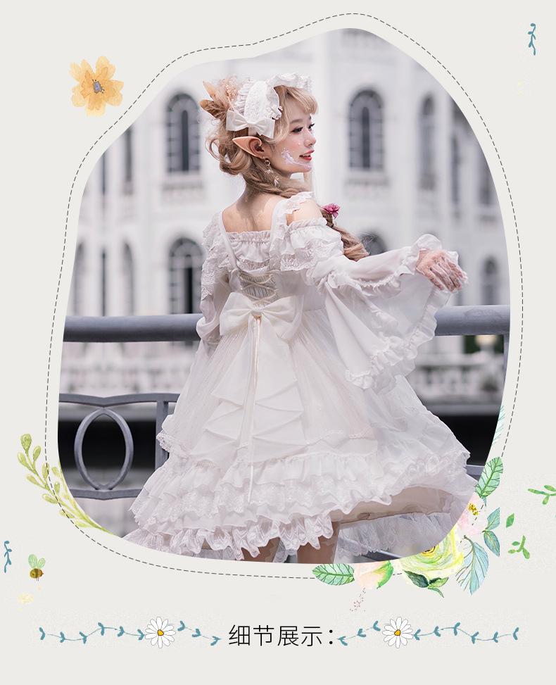 蔷薇少女白_09.jpg