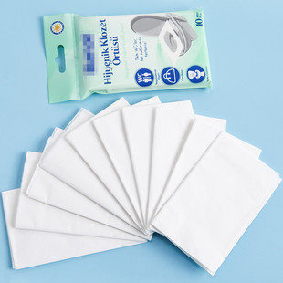 10 packs of portable disposable toilet pads for home travel, anti-bacterial