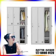 蘇州鋼制鐵皮更衣柜員工儲物柜帶鎖存包柜健身房更衣室多門寄存柜