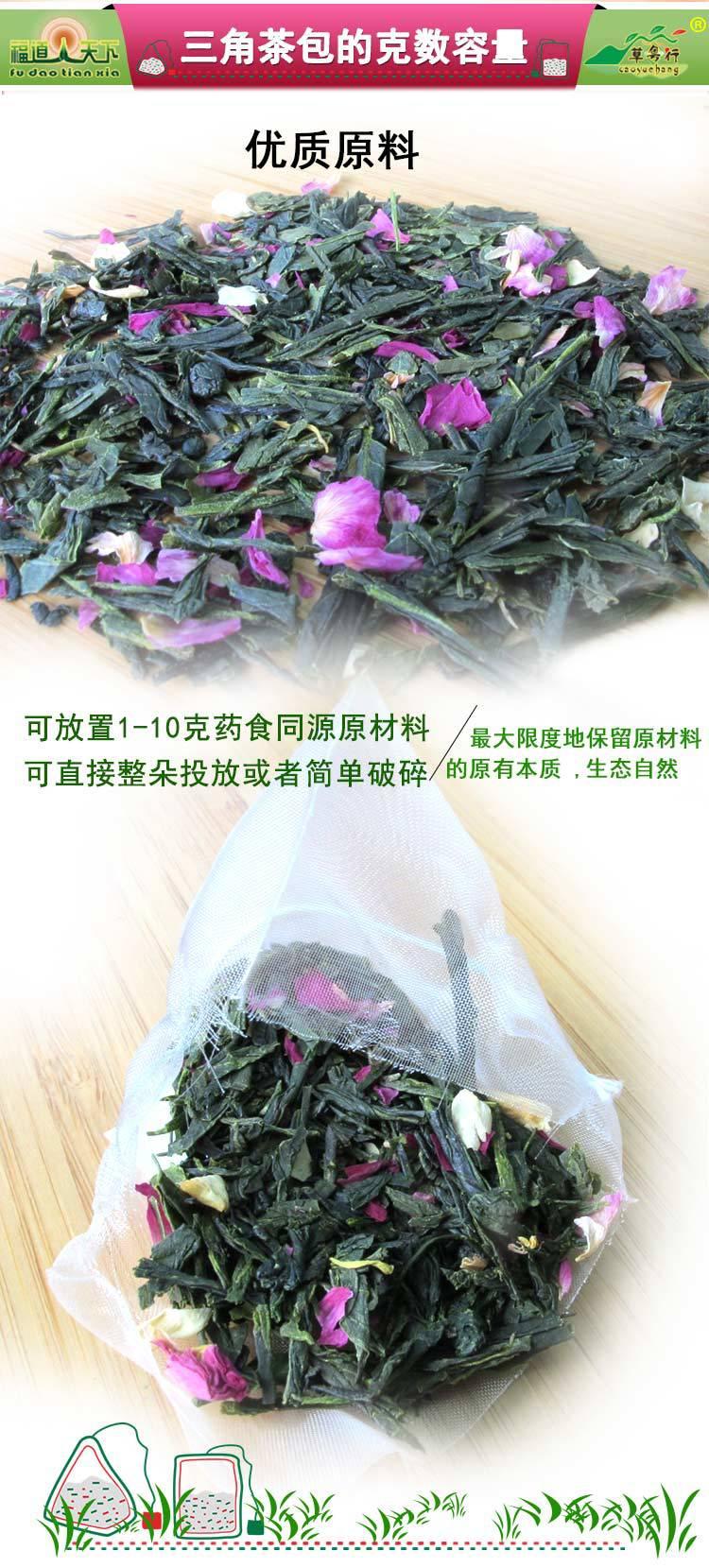 20200627玫瑰花龙井茶-_05.jpg