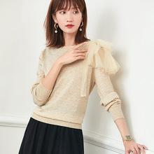 设计感圆领露肩薄款针织衫2020秋冬新款时尚洋气长袖毛衣打底衫女