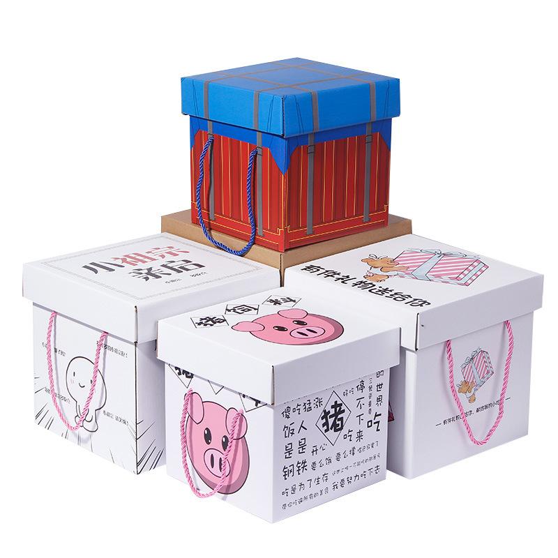 零食包裝盒空投箱零食大禮包包裝盒婚慶滿月生日手提正方形包裝盒