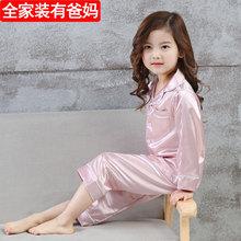 韓國女童睡衣夏季薄款冰絲兒童家居服套裝空調男童睡衣親子全家裝