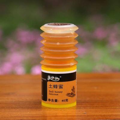 货源地摊货源 便携独立小包装百花蜜40g土蜂蜜旅游伴手礼蜂蜜批发oem批发