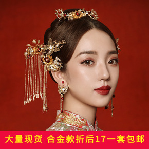 Style Niang Xiuhe headdress grand Phoenix crown Hanfu accessories tassel step shake wedding Xiuhe hairdress girl