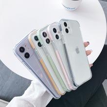 千心适用iPhonexsmax手机壳双色tpu撞色硅胶苹果11超薄创意保护套