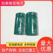 耐高温铝电解电容器 CD11G 400V-150μF开关电源适配器厂家