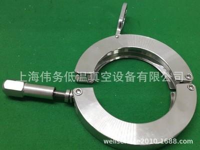 Superlok SVCL-50 Vacuum Clamp