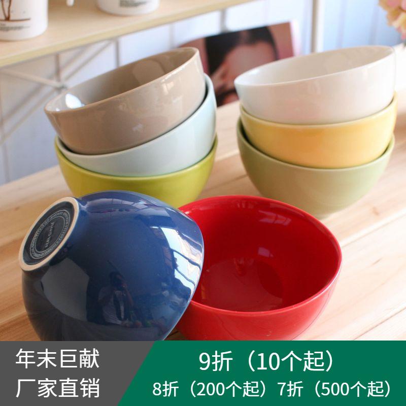 微瑕尾货日式陶瓷餐具家用饭碗套装面碗碗小汤碗陶瓷碗批发