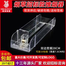 雅量超市卖场便利店货架商品推进器 自动烟架 推烟器 可放7.5cm内