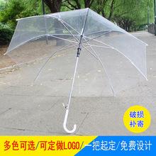 可定做广告伞雨伞小清新透明伞跳舞蹈伞长柄公主伞手绘DIY礼品伞