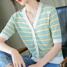 短款條紋中袖冰絲薄款針織衫開衫2020年新款夏裝韓版寬松顯瘦外搭