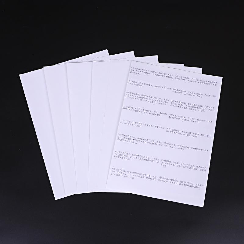 现货A4不干胶打印纸标签纸喷墨切割自粘空白背胶纸分切小方格定制