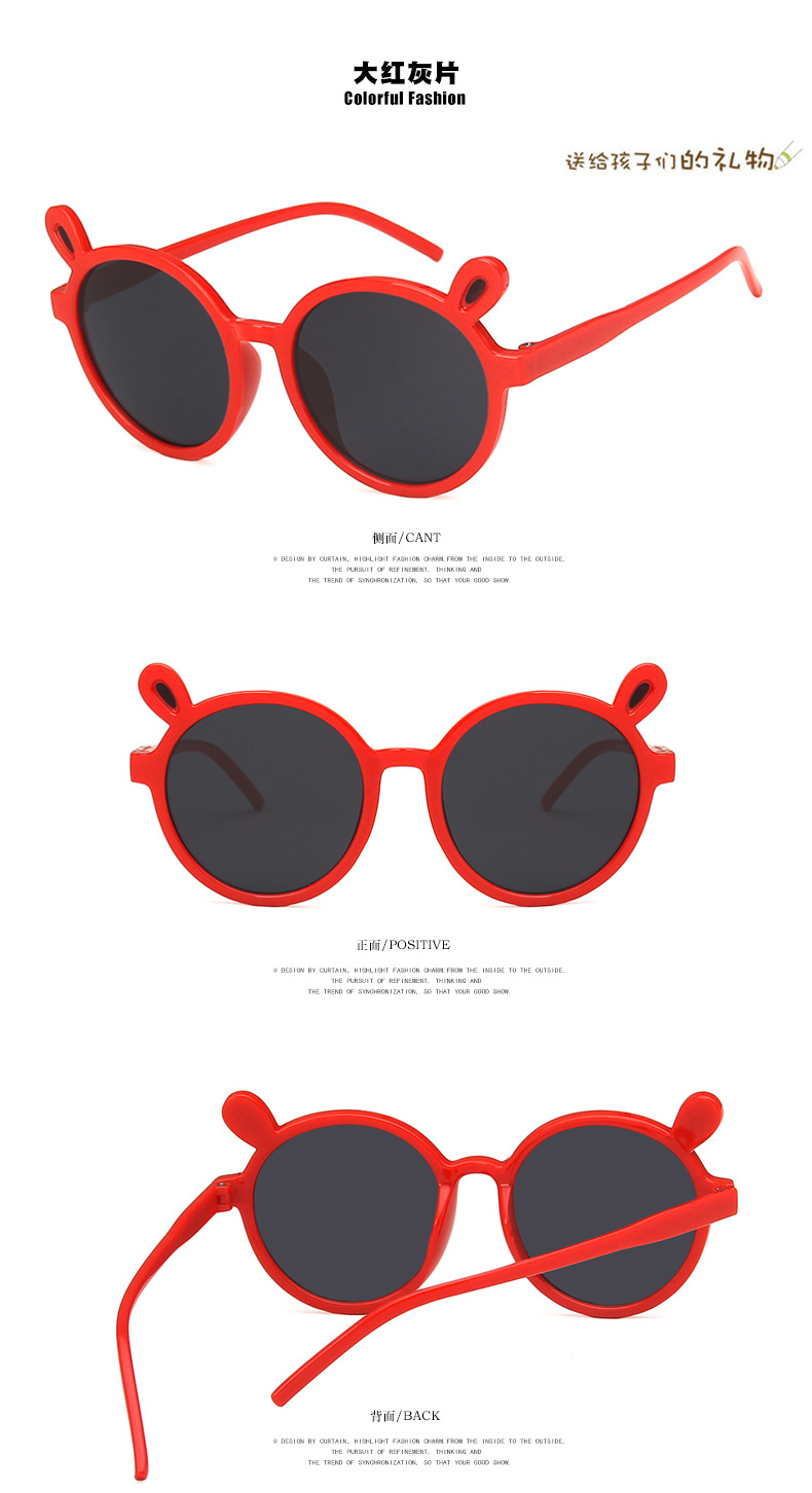 Bunny children sunglasses new baby sunglasses rabbit ears tide boy girl personality UV protection NHKD218385
