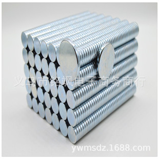 Factory customized strong magnetic magnets wholesale various specifications of neodymium iron boron square magnets special-shaped magnets round magnet pieces