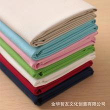 厂家直销 刺绣diy绣布素色棉麻布手作缝纫绣花棉麻专用布料绣布